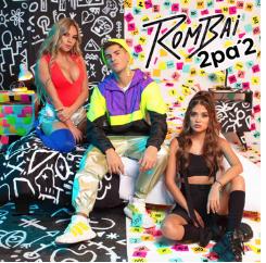 Rombai lanza su sencillo 2 Pa' 2